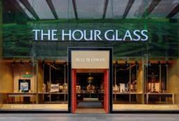 the-hour-glass-malmaison-1170x782-1